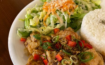 Ginger Chicken w/ Paprika and Scallions*ジンジャー チキン, サラダ付